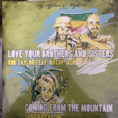 Rod Taylor - Love Your Brothers and Sisters /Sabrina Pallini - Coming From Mountain (SouLove) 12""